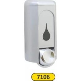 Sıvı Sabun Şampuan Verici 0.600 ml Mat Krom Kaplama